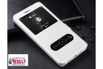 """Фирменный чехол-книжка для Samsung Galaxy A3 (2017) SM-A320F 4.7"""" белый с окошком для входящих вызовов и свайпом водоотталкивающий"""