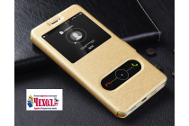 """Фирменный чехол-книжка для Samsung Galaxy A3 (2017) SM-A320F 4.7"""" золотой с окошком для входящих вызовов и свайпом водоотталкивающий"""