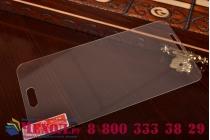 Фирменное защитное закалённое противоударное стекло премиум-класса из качественного японского материала с олеофобным покрытием для Samsung Galaxy A3 Dual Sim SM-A300F