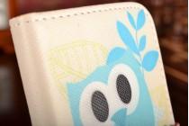 """Фирменный уникальный необычный чехол-книжка для Samsung Galaxy A3 SM-A300F/H/YZ """"тематика Сова"""""""