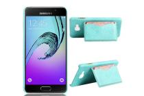 """Фирменная роскошная элитная премиальная задняя панель-крышка для Samsung Galaxy A3 (2016) SM-A310/ A3100/ A310F 4.7"""" из качественной кожи буйвола с визитницей бирюзовая"""