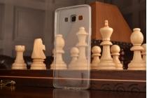 Фирменный оригинальный ультра-тонкий чехол-накладка из мягкого силикона для Samsung Galaxy A5 SM-A500F/H прозрачный