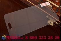 Фирменное защитное закалённое противоударное стекло премиум-класса из качественного японского материала с олеофобным покрытием для Samsung Galaxy A5 LTE SM-A500F Dual sim