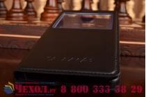 Фирменный оригинальный чехол с логотипом для Samsung Galaxy A5 SM-A500F/H S-View Cover черный угольный
