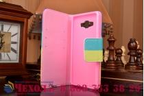 """Фирменный уникальный необычный чехол-книжка для Samsung Galaxy A5  """"тематика все цвета радуги"""""""