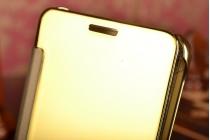 """Фирменный оригинальный чехол-книжка Samsung Galaxy A5 2016/  A5+ / A510 / A5100 5.2"""" золотой"""