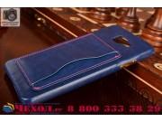 Фирменная роскошная элитная премиальная задняя панель-крышка для Samsung Galaxy A5 2016/  A5+ / A510 / A5100 5..
