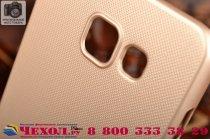"""Фирменная задняя панель-крышка-накладка из тончайшего и прочного пластика для Samsung Galaxy A5 2016/  A5+ / A510 / A5100 5.2""""  золотая"""