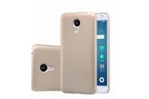 """Фирменная задняя панель-крышка-накладка из тончайшего и прочного пластика для Samsung Galaxy A7 2016 / A7100 / A710F / A7+  5.5"""" золотая"""