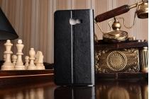 Фирменный чехол-книжка из качественной водоотталкивающей импортной кожи на жёсткой металлической основе для Samsung Galaxy A5 SM-A520F (2017) черный