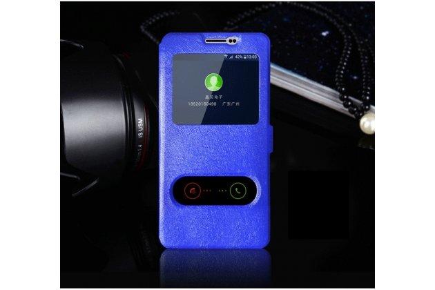 Фирменный чехол-книжка для Samsung Galaxy A5 SM-A520F (2017) синий с окошком для входящих вызовов и свайпом водоотталкивающий