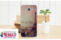 Фирменная из мягкого качественного силикона задняя панель-чехол-накладка для Samsung Galaxy A5 SM-A520F (2017) Тематика Париж