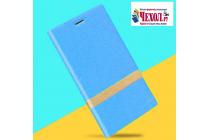 Фирменный чехол-книжка для Samsung Galaxy A5 SM-A520F (2017) голубой с золотой полосой водоотталкивающий