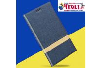 Фирменный чехол-книжка для Samsung Galaxy A5 SM-A520F (2017) синий с золотой полосой водоотталкивающий