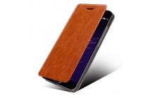 Фирменный чехол-книжка из качественной водоотталкивающей импортной кожи на жёсткой металлической основе для Samsung Galaxy A5 SM-A520F (2017) коричневый