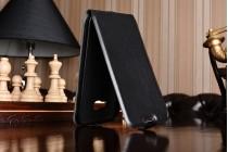 Фирменный оригинальный вертикальный откидной чехол-флип для Samsung Galaxy A5 SM-A520F (2017) черный из натуральной кожи Prestige