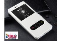 Фирменный чехол-книжка для Samsung Galaxy A5 SM-A520F (2017) белый с окошком для входящих вызовов и свайпом водоотталкивающий