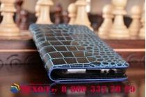 Фирменный чехол-книжка с подставкой для Samsung Galaxy A5 SM-A520F (2017) лаковая кожа крокодила синий