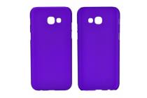 Фирменная задняя панель-крышка-накладка из тончайшего и прочного пластика для Samsung Galaxy A5 SM-A520F (2017) фиолетовая
