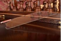 """Фирменное защитное закалённое противоударное стекло премиум-класса из качественного японского материала с олеофобным покрытием для телефона Samsung Galaxy A7 2016 / A7100 / A710F / A7+ 5.5"""""""