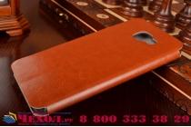 """Фирменный чехол-книжка из качественной водоотталкивающей импортной кожи на жёсткой металлической основе для Samsung Galaxy A7 2016 / A7100 / A710F / A7+  5.5""""  коричневый"""