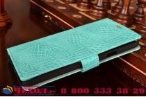 """Фирменный чехол-книжка с подставкой для  Samsung Galaxy A7 2016 / A7100 / A710F / A7+  5.5""""  лаковая кожа крокодила цвет морской волны"""
