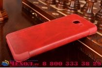 """Фирменный оригинальный чехол-кейс из импортной кожи Quick Circle для Samsung Galaxy A7 2016 / A7100 / A710F / A7+  5.5""""   с умным окном красный"""