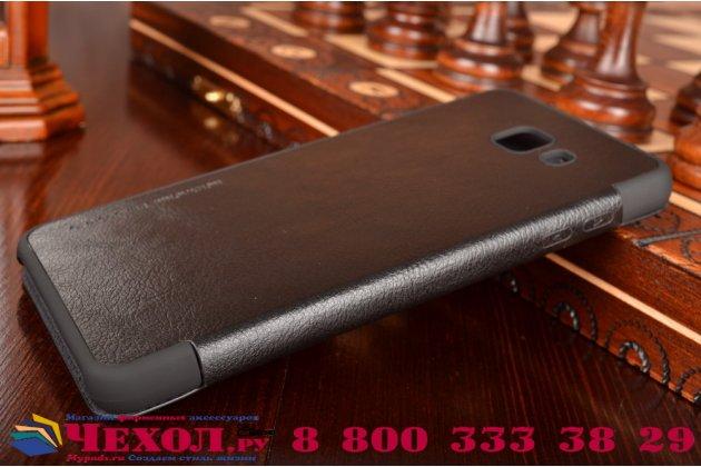 """Фирменный оригинальный чехол-кейс из импортной кожи Quick Circle для Samsung Galaxy A7 2016 / A7100 / A710F / A7+  5.5""""  с умным окном черный"""
