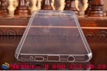 """Фирменная ультра-тонкая полимерная из мягкого качественного силикона задняя панель-чехол-накладка для Samsung Galaxy A7 2016 / A7100 / A710F / A7+  5.5"""" серая"""
