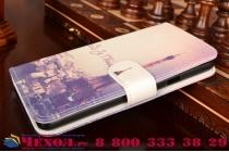 """Фирменный уникальный необычный чехол-подставка с визитницей кармашком для Samsung Galaxy A7 2016 / A7100 / A710F / A7+  5.5"""" """"тематика Франция"""""""