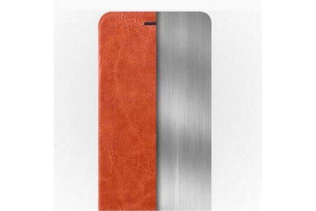 """Фирменный чехол-книжка из качественной водоотталкивающей импортной кожи на жёсткой металлической основе для Samsung Galaxy A7 2016 / A7100 / A710F / A7+  5.5""""  бирюзовый"""