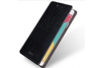 """Фирменный чехол-книжка из качественной водоотталкивающей импортной кожи на жёсткой металлической основе для Samsung Galaxy A7 2016 / A7100 / A710F / A7+  5.5""""  черный"""