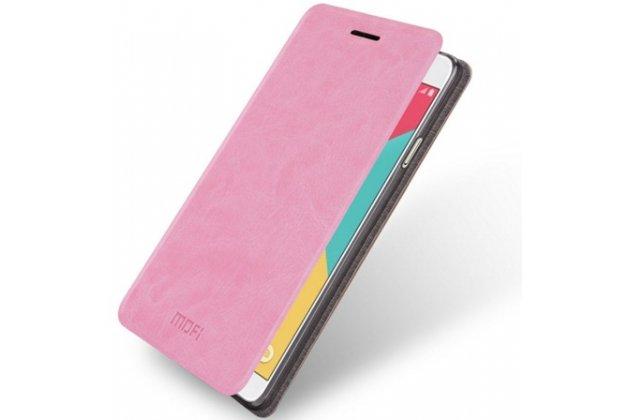 """Фирменный чехол-книжка из качественной водоотталкивающей импортной кожи на жёсткой металлической основе для Samsung Galaxy A7 2016 / A7100 / A710F / A7+  5.5"""" розовый"""