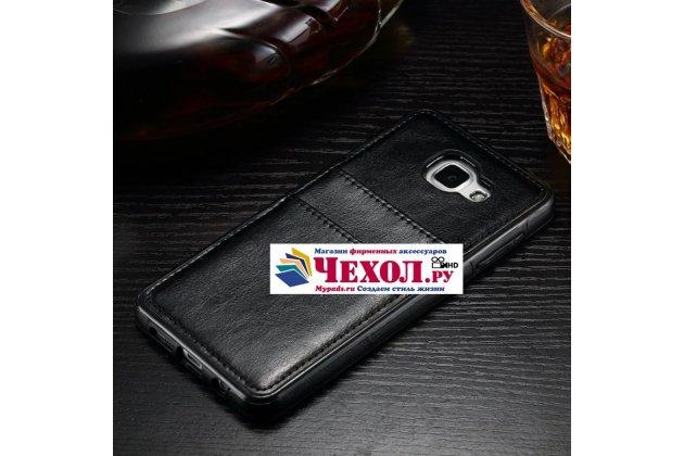 """Фирменная роскошная элитная премиальная задняя панель-крышка для Samsung Galaxy A7 2016 / A7100 / A710F / A7+  5.5""""    из качественной кожи буйвола с визитницей черная"""