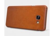 """Фирменный оригинальный чехол-кейс из импортной кожи Quick Circle для Samsung Galaxy A7 2016 / A7100 / A710F / A7+  5.5""""   с умным окном коричневый"""