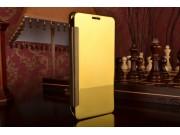 Фирменный оригинальный чехол-книжка Samsung Galaxy A7 2016 / A7100 / A710F / A7+  5.5