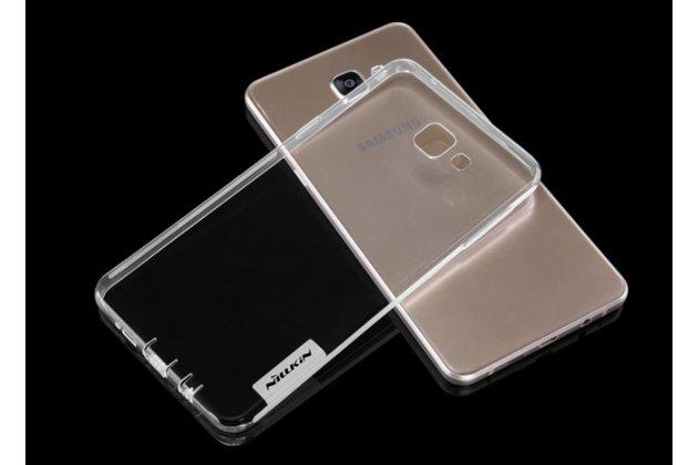 """Фирменная ультра-тонкая полимерная из мягкого качественного силикона задняя панель-чехол-накладка для  Samsung Galaxy A7 2016 / A7100 / A710F / A7+  5.5""""0 6.0""""  серебристая с защитными заглушками"""