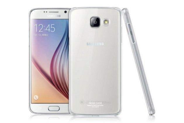 """Фирменная задняя панель-крышка-накладка из тончайшего и прочного пластика для  Samsung Galaxy A7 2016 / A7100 / A710F / A7+  5.5""""  прозрачная"""