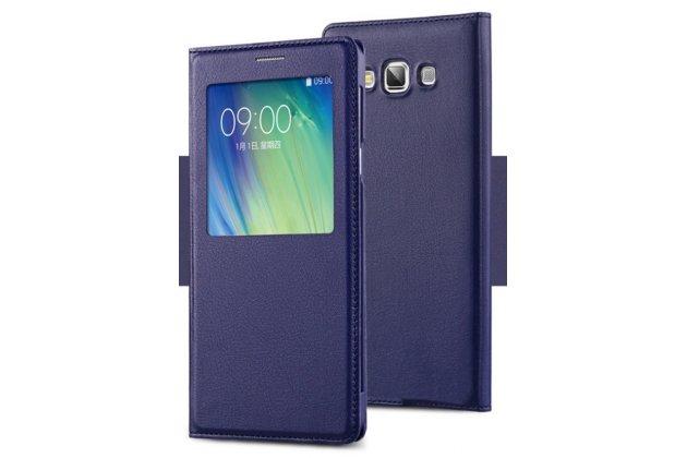 Фирменный оригинальный чехол с логотипом для Samsung Galaxy A7/A7 Duos SM-A700F/A700H/A700FD S-View Cover синий