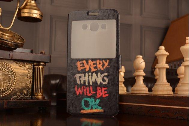 """Фирменный чехол-книжка с безумно красивым расписным рисунком """"Всё будет Хорошо"""" на Samsung Galaxy A7 с окошком для звонков"""