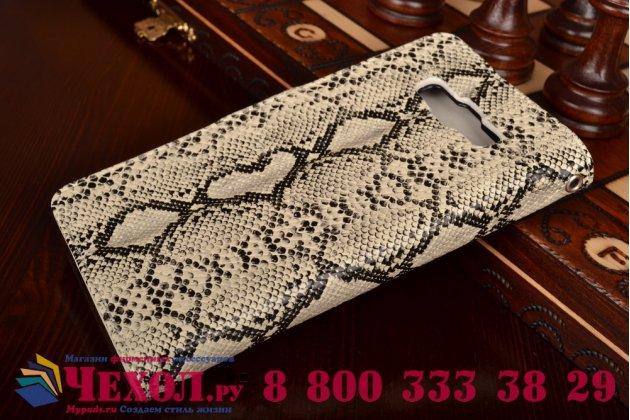 """Фирменный чехол-книжка с подставкой и визитницей для Samsung Galaxy A7 """"змеиная кожа"""" белый кожаный"""