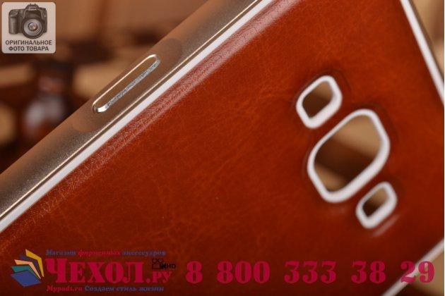 Фирменная роскошная элитная премиальная задняя панель-крышка на металлической основе обтянутая импортной кожей для Samsung Galaxy A7 королевский коричневый