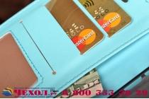 Фирменный чехол-книжка с подставкой для Samsung Galaxy A8 SM-A800F/DS/Dual Sim/Duos  лаковая кожа крокодила цвет морской волны бирюзовый