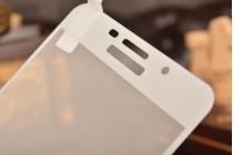 """Фирменное защитное противоударное стекло которое полностью закрывает экран / дисплей по краям из качественного японского материала с олеофобным покрытием для телефона Samsung Galaxy A9 2016 A900F /A9000 6.0"""" с защитой сенсорных кнопок и камеры"""