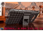 Противоударный усиленный ударопрочный фирменный чехол-бампер-пенал для  Samsung Galaxy A8 SM-A800F/DS/Dual Sim..