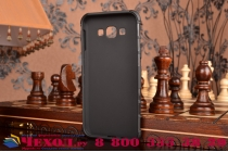 Противоударный усиленный ударопрочный фирменный чехол-бампер-пенал для  Samsung Galaxy A8 SM-A800F/DS/Dual Sim/Duos  черный
