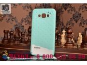 Фирменная необычная уникальная полимерная мягкая задняя панель-чехол-накладка для Samsung Galaxy A8 SM-A800F/D..