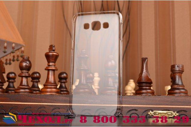 Фирменная задняя панель-крышка-накладка из тончайшего и прочного пластика для Samsung Galaxy A8 SM-A800F/DS/Dual Sim/Duos прозрачная