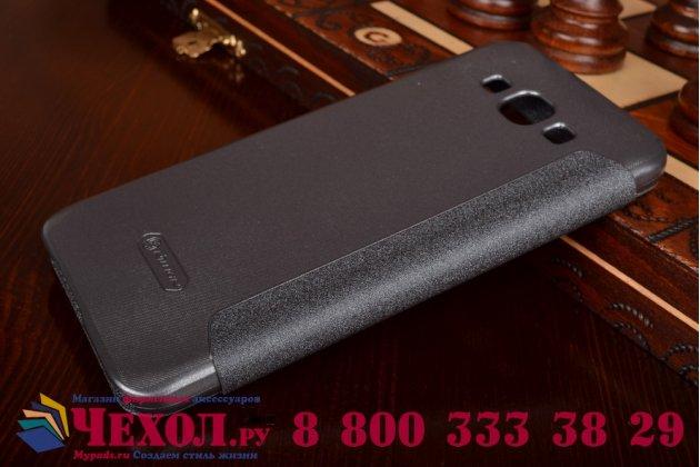 Фирменный чехол-книжка для Samsung Galaxy A8 SM-A800F/DS/Dual Sim/Duos  черный с окошком для входящих вызовов водоотталкивающий