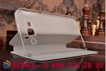 """Фирменный уникальный необычный чехол-книжка для Samsung Galaxy A8 SM-A800F/DS/Dual Sim/Duos   """"тематика Эклектические Узоры"""""""